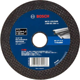 BOSCH(ボッシュ)切断砥石 Φ125mm 10枚入(両面補強タイプ)MCD12513VM/10