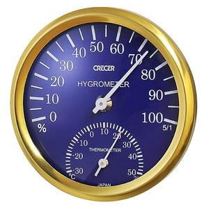 クレセル壁掛けスタンダード 温度計・湿度計 ブルーCR-101B