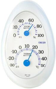 クレセルたまご型温度計・湿度計 tamaGo!(タマゴ)CR-133-W/CR-133-BB