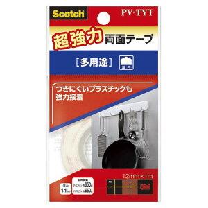 3M(スリーエム) スコッチ 超強力両面テープ 多用途幅12x長さ1mx厚さ1.1mmPV-TYT