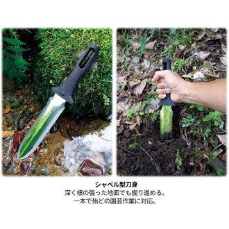 富田锐器山刀(山加架子)