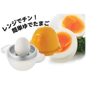 曙産業 レンジでゆでたまご1個用 オレンジ