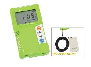 TASCO(タスコ) 酸素濃度計(分離型センサーボックス付) TA470JS-1S