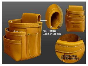 KNICKS(ニックス)最高級硬式グローブ革3段腰袋(キャメル) KGC-301DD