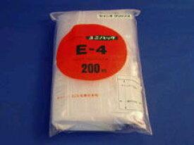 生産日本社(セイニチ)ユニパックチャック付ポリ袋E-4 200枚入