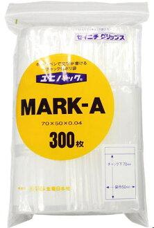 300 4A 联友包拉链塑料袋生产日本公司 (圣)