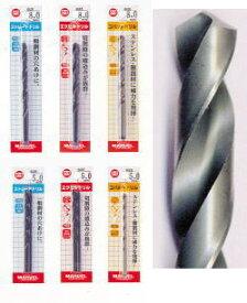 マーベルストレートドリル一般鉄鋼用 8.0