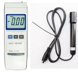 Mother Tool(マザーツール)デジタル塩分濃度計YK-31SA