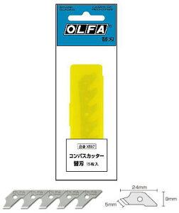 OLFA(オルファ)コンパスカッター替刃15枚 XB57