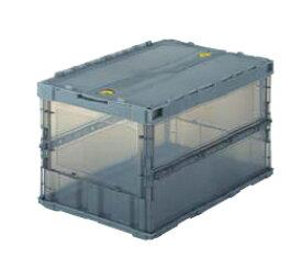 TRUSCO(トラスコ)スライドロックフタ付きスケルコン折畳みコンテナ 50L 透明ブラック