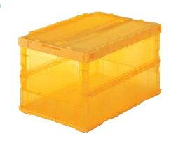 TRUSCO(トラスコ)スライドロックフタ付きスケルコン折畳みコンテナ 50L 透明オレンジ