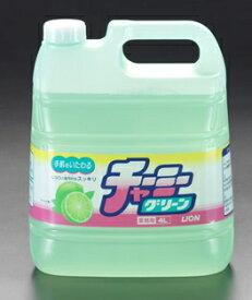 LION 業務用食器洗剤 チャーミーグリーン 4L