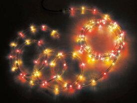 JEFCOMLEDソフトネオン パーツ連結型 赤色×黄色 64m