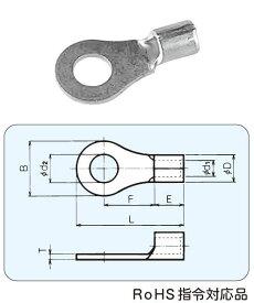 DST銅線用裸圧着端子R型R1.25-4 100個入