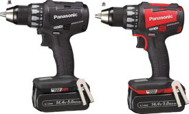 Panasonic(パナソニック)充電ドリルドライバー 黒14.4V 5.0Ah 電池2個付セットEZ74A2LJ2F-B