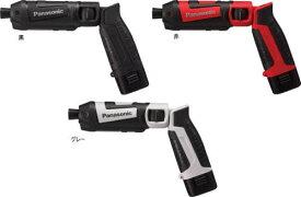 Panasonic(パナソニック)充電スティックインパクトドライバー グレー7.2V 1.5Ah 電池2個付セットEZ7521LA2S-H