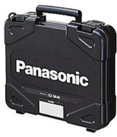 Panasonic(パナソニック)電動工具用工具ケース EZ9646