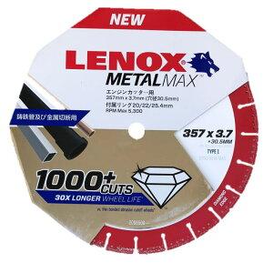 """LENOX(レノックス) メタルマックス14""""エンジンカッター用"""" 357mm"""