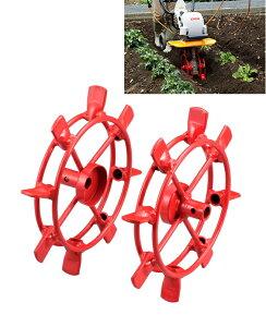 RYOBI(リョービ)カルチベーター(耕運機)用 中耕車輪(左右セット) 6091066
