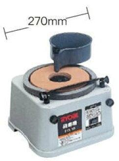 利优比 (利优比) 打磨机磨轮直径 180 毫米 FG-18