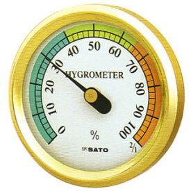 SATO(佐藤計量器)φ65湿度計 H-65(1019-20)