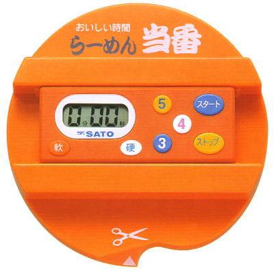 "SATO(佐藤計量器)カップ麺用ワンタッチタイマー""らーめん当番"" SK-RM10"