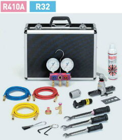 TASCO(タスコ)R410A、R32 エアコン工具キット(空調配管工具付)TA18KH