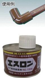 エスロン 耐熱性配管用接着剤 No.100S 透明 250G