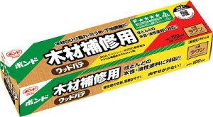 コニシボンド 木材補修用ウッドパテ 120ml ラワン色