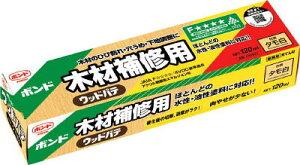 コニシボンド 木材補修用ウッドパテ 120ml タモ白