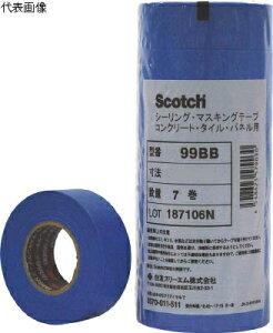 3M(スリーエム) スコッチ シーリングマスキングテープ コンクリート・タイル・パネル用 18mm幅×18m長×0.12mm厚 ブルー 7巻入