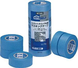 ニトムズ マスキングテープ コンクリート・タイル・パネル用 18mm幅×18m長×0.09mm厚 ブルー 7巻入