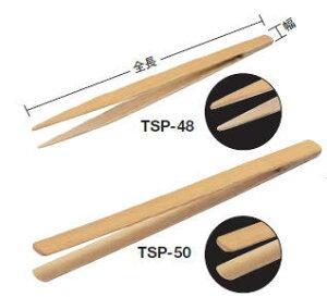 TRUSCO(トラスコ)竹ピンセット 150mm (先細型)