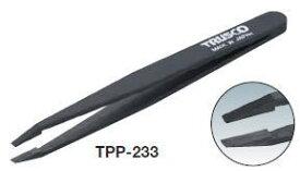 TRUSCO(トラスコ)プラスチック製ピンセット 120mm(先平細型) TPP-233