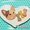 モンジュイエ フレブルまるっち 個包装 小袋セット フレブルクッキー フレンチブル クッキー 天然素材で安心安全…
