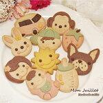『ファミリーセット』【内祝い】【お返し】【出産内祝い】【出産祝い】【お祝い】体に優しい天然素材で安心ク!みんな笑顔になるかわいいクッキー
