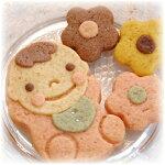 『赤ちゃん・お花セット』【内祝い】【お返し】【出産内祝い】【出産祝い】【プチギフト】にみんな笑顔になる体に優しい天然素材のかわいいクッキー01