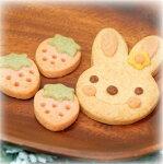 『うさぎ・ミニいちごセット』【うさぎ】【苺】【クッキー】【プチギフト】大人気クッキー!体に優しいみんな笑顔になるかわいいクッキー01