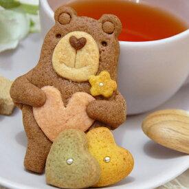 monjuillet 森のくま太郎 クッキー 個包装 焼き菓子 小袋セット 天然素材で安心安全かわいいクッキー  ホワイトデー