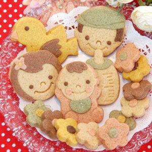 monjuillet ベビーカーセット クッキー 内祝い 出産祝い 詰め合わせ 個包装 天然素材で安心安全かわいいクッキー お返し
