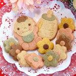 『プチベビーセット』楽天ランキング1位!【内祝い】【お返し】【出産内祝い】【出産祝い】にクッキーの贈り物!体に優しい天然素材で安心!かわいいクッキー