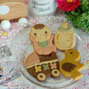 monjuillet ハローベビーセット 出産内祝い 出産祝い クッキー 詰め合わせ 個包装 お返し 内祝い