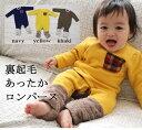 4411-baby-1