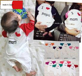 子供服 トップス 肌着 日本製 安心 50cm-60cm初めて着る新生児の為のpapa/mam肌着3133日本製保育園・メール便可13