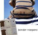 綿100%ふんわり夏のさらっと着心地半袖ロンパース日本製NOホルマリン 『A4613』(70cm 80cm)