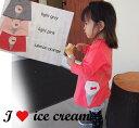 アイスクリーム ポシェット チュニック Tシャツ
