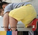 夏の伸縮性抜群素材!無地ハーフパンツ日本製(70cm 80cm 90cm 95cm)9714 ランキングお取り寄せ