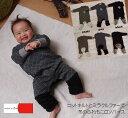 4475 baby 1