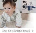 4619 baby 3