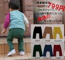 4663-baby-3-1